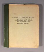 Book Radio Station R-159 R159 P Russian Military Manual Old Vintage Army Soviet