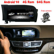 Android 10 Car Gps Radio 8core 4+64gb Rom ForMercedes Benz S Class 2005-2013