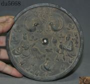 Antiques China Rare Old Dynasty Palace Ancients Crane Bird Bronze Copper Mirrors