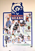 Chicago Bears 85 Superbowl Team Lithograph Hand Signed Very Rare Ltd Ed Last One