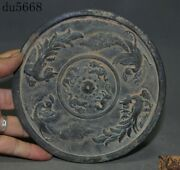 Antiques China Rare Old Dynasty Palace Phoenix Bird Beast Bronze Copper Mirrors
