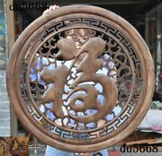 Chinese Boxwood Wood Hand-carved Calligraphy Text Andldquo福andrdquo Statue Wall Hanging Screen