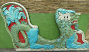 Antique Carnival Carousel Ride Merry-go-round Lion Dragon