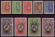 Thailand / Siam 1918 Victory Overprints   Very Scarce   Wwi   First World War