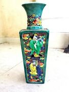Chinese Handmade Porcelain Vase Signed Museum Condition