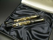 Oscar Wilde Writers Limited Edition Fountain And Ballpoint Pen Set