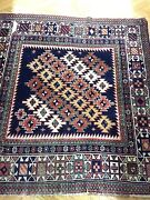Antique Hand Knotted Authentic Russian Kuba Rug