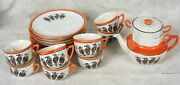 Beyer And Bock Germany Lusterware Stacked Teapot And Snack Tray Set Art Deco Cards