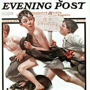 Norman Rockwell Famous Artwork Cleaning Cloth Andquotno Swimmingandquot