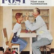 Norman Rockwell Famous Artwork Cleaning Cloth Andquotat The Optometristandquot