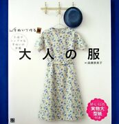Hand-sewn Womenand039s Refined Clothes /japanese Clothes Sewing Pattern Book
