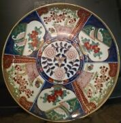 Imari Gold Hand Painted In Japan 12 In. Charger Plates Made For Caesars Palace
