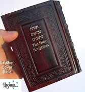 Leather Bible Hebrew English W/pictures Jewish Old Testament Tanakh Tanach Torah