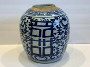 Antique Chinese Canton Jian Ding Wax Seal Blue And White Happiness Ginger Jar