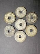 China 乾隆 Qianlong Large Size 25-26mm Lot Of 7 Chinese Cash Coin