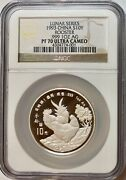 1993 China 1 Oz Silver 10 Yuan Year Of The Rooster Ngc Pf70 Ucam