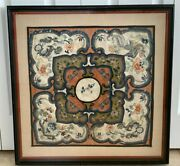 Extraordinary Antique Silk Chinese Framed Lobed Petals Embroidery Artwork