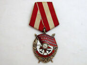 Combat Red Banner №446508 Vintage Post-wwii Ussr Russia Original Silver Order