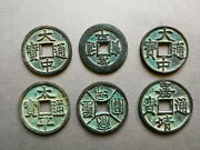 China, Antique Chinese Charm Coins/tokens