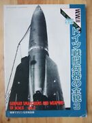 German Small Arms And Weapons Of W.w.ii, Vol. 3 Tank Magazine Japanese