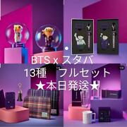 Bts X Starbucks 13 Full Set Collaboration Limited Time Product F / S Rare