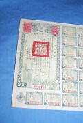 China 1944 Allied Victory Bond 200 Uncancelled Coupons