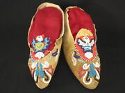 A Pair Of Tlingit Beaded Hide Moccasins, Native American Indian, Circa 1900