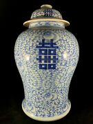 Large Chinese Antique Qing Dynasty Blue And White Porcelain Jar With Mark