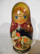 Vintage Russian Nesting Dolls 8 Inch 7 Piece Set Signed And Dated 1993 B5
