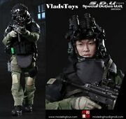 Special Duties Unit S.d.u. 1/6 Scale Action Figure Modeling Toys Mms9004 Usa