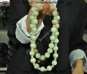 16 Chinese Dynasty Natural Hetian Cyan Jade Carved Prayer Bead Amulet Necklace