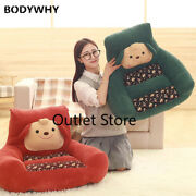 Cute Puppy Cartoon Children Sofa Seat Tatami Lazy Sofa Removable And Washable