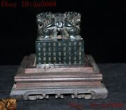 Old China Hetian Green Jade Carved Animal Dragon Beast Statue Seal Stamp Signet