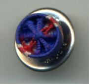 R54-rosette Army Distinguished Service Cross
