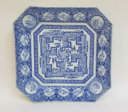Antique Meiji Period Japanese Blue And White Transferware Octagonal Plate