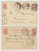 Poland In Russia 1912, 1915, Bialystok, Peski, Chomsk, Motol Cancels On Two Card