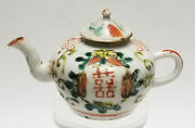Antique Late 19c Chinese Export Porcelain Individual Teapot