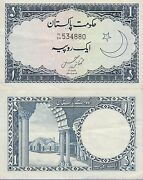 Pakistan 1 Rupee Banknote 1953-1963 Extra Fine Condition Cat9-4880
