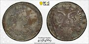 1733russia Empire Rouble Silver Coin Anna Pcgs Xf-details Environmental Damage