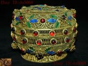 510g 999 Silver Filigree 24k Gold Gem Crane Flower Queen China Jewelry Box Boxes