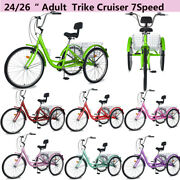 26/24 7speed Adult Tricycle 3-wheel Trike Cruiser Bicycle W/basket For Shopping