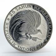 Indonesia 200 Rupiah 25th Anniversary Independence Great Bird Proof Silver 1970