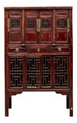 19th Century Chinese Kitchen Cabinet, Pantry Or Cupboard With Fretwork Motif
