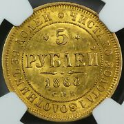 Gold 5 Roubles 5 Rubles 1868 Certified By Ngc Au-55 Luster Gold Russian Coin