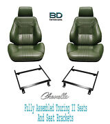 1971-72 Chevelle Touring Ii Front Bucket Seats And Brackets With Rear Seat Cover