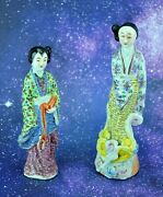 """Pair Of Vintage Chinese Mud Woman Figurines 6 ½"""" And 7 ½"""" Tall BiМК/200822"""