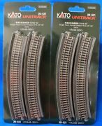 Lot Of 2 N Scale Kato Unitrack 20-531 Single Track Curved Viaduct R348-30° 2-pk