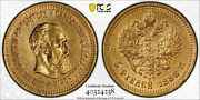 1888-АГ Russia Empire 5 Roubles Gold Coin Alexander Iii Pcgs Au-details