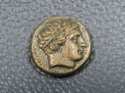 Greek Ancient Ae Macedon Kings Phillip Ii - Lot A051 Father Of Alex The Great