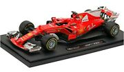 Tamiya 1/20 Master Work Collection No.63 Ferrari Sf70h 5 Painted Finished Model